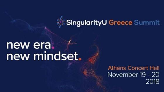 Η τεχνολογία εξελίσσεται , εμείς ? (1st Singularity GreeceSummit)